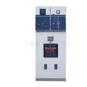 供应高压断路器柜XGN15-12,真空断路器柜厂家直销-紫光电气