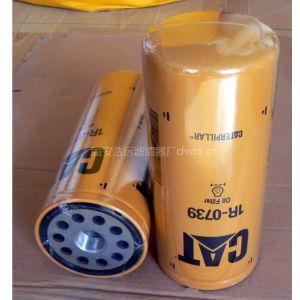 浩远滤业供应F15701400卡特液压油滤清器滤芯