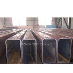 供应大口径矩形管厂家,Q345B矩形管价格