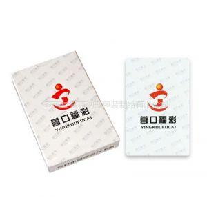 供应供应福州/南平/泉州广告扑克牌/扑克图片设计/扑克制作厂