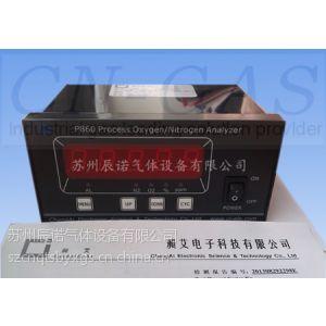 供应浙江杭州P860-3N氮气分析仪使用说明书