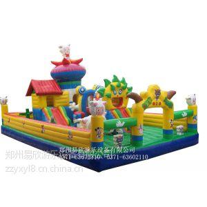 广场充气淘气堡 幼儿园充气玩具 房地产拓展公司充气城堡小型