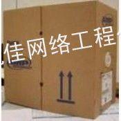 供应供应安普超六类【219413-2型号】屏蔽网线/广州安普屏蔽网线批发