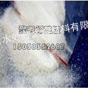 供应PAM聚丙烯酰胺在食品加工PAM可用作制糖工业用化学助剂