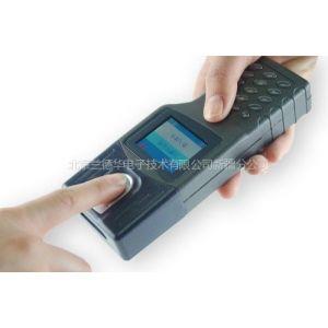 供应坚固耐用型的感应指纹输送中文巡检器