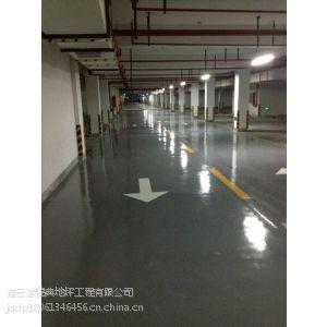 供应环氧砂浆地坪材料加施工-锦典地坪