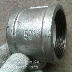 供应河南厂家直销各种规格衬塑管件