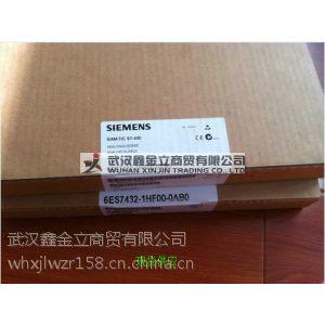 供应SM431模拟量输入6ES7431-7KF00-6AA0西门子