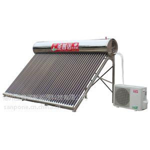 供应供应圣普诺节能环保恒温恒压太空能热水器SPN5830- 1.5PF