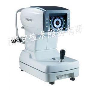 供应电脑验光仪 型号:RM-9000库号:M401803
