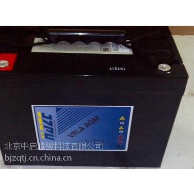 供应海志蓄电池HZB12-33南宁代理