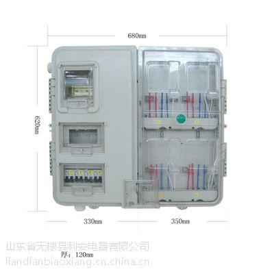 供应山东电力半透明PC电表箱四表位