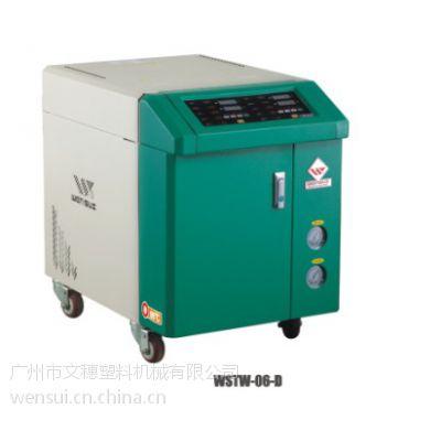 模温机 双机一体模温机 注塑模温机 6KW 水式模温机 油式模温机