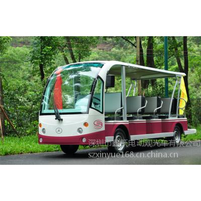 景区游览电瓶车XY-YL14-深圳市鑫跃电动观光车