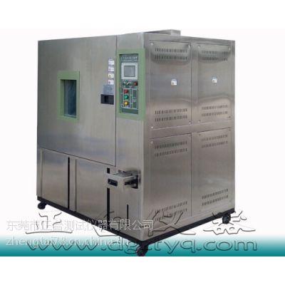 供应可编程恒温恒湿试验机,低温湿热交变箱,高低温检测仪器,强制对流循环器