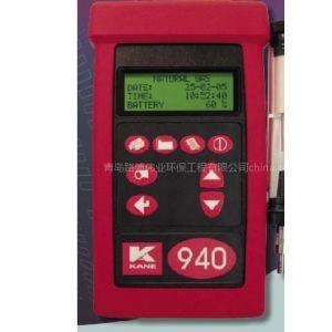 供应一级代理商供应KM940烟气分析仪