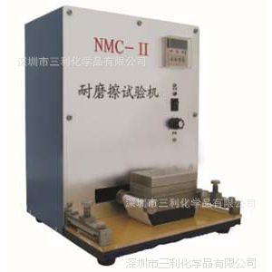 NMC-II耐磨擦试验机-纸质装潢印刷品油墨层耐磨擦性测定仪