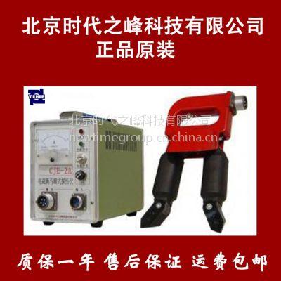 供应CJE-2A型电磁轭、马蹄式探伤仪,金属表面裂纹检测