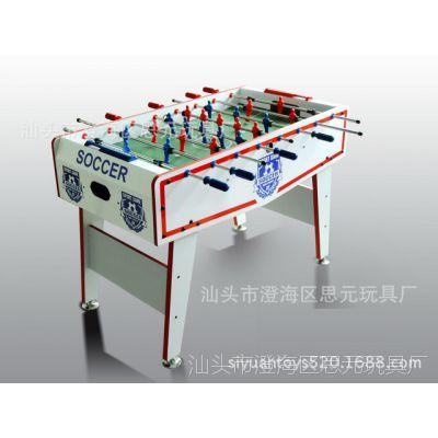 批发供应欧美热门桌上游戏 白色板足球台 趣味竞技