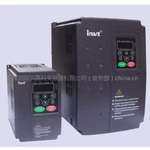 INVT英威腾变频器 特价销售 深圳代理