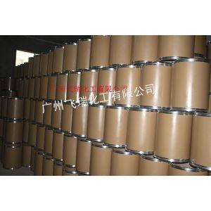 供应NMF-50 氨基酸保湿剂  高效  性价比高 质优 厂家