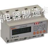供应导轨安装三相多功能电能表 DTSD1352 价格 选型 报价