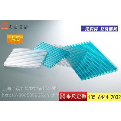 柳州供应6mm草绿色PC阳光板,5毫米厚乳白色耐力板,典晨品牌 放心省心