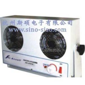 供应供应斯硕防静电静电消除器 风扇型