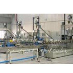新旧工程塑料生产线盐田包柜,代理报关,清关公司