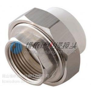 供应不锈钢活接头 不锈钢由任 维依德优质不锈钢接头