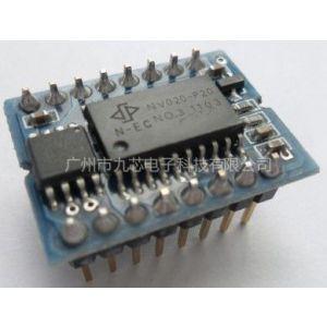 供应语音模块语音IC九芯NV020S音乐模块音质优美价格便宜
