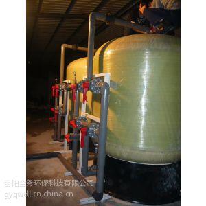 供应贵阳地下水处理设备、除铁锰水处理设备、井水处理设备