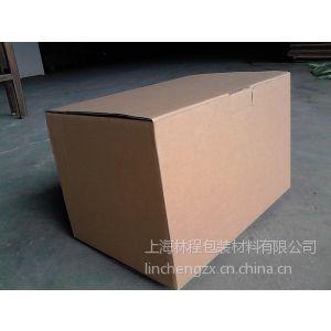 供应低价320*220*205mm大量模切异型纸盒(中号)