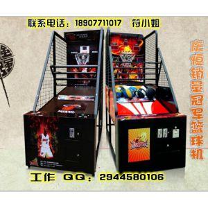 供应海南海口闯关型投篮机采购订购厂家/三亚琼海公司活动篮球机价格