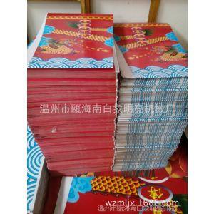 蜡烛包装龙纸 5斤-5000斤 ,现货供应