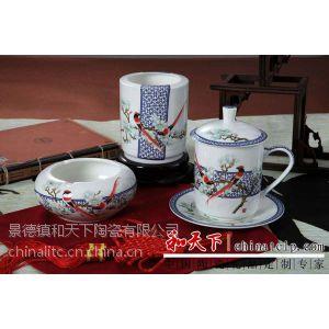 供应哪里有会议陶瓷茶杯 会议茶杯批发 定制会议茶杯价格