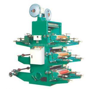 四色轮转式胶版印刷机