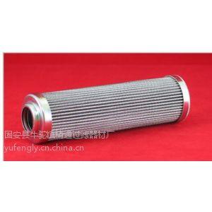 供应PI1108MIC10马勒液压滤芯