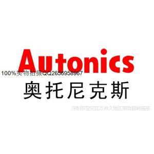 供应全新原装Autonics奥托尼克斯PR12-2AC PR12-4AC正品特价处理中