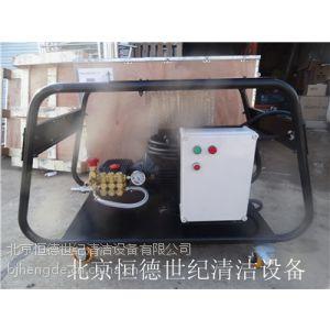 供应HD1633小型管道清洗机(电机)