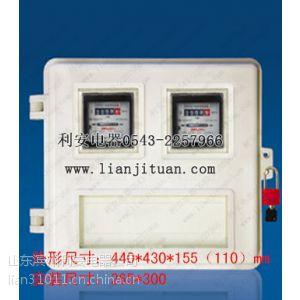 供应供应玻璃钢电表箱,非金属计量箱