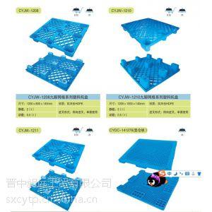 供应供应包装行业使用的各种型号熟料托盘