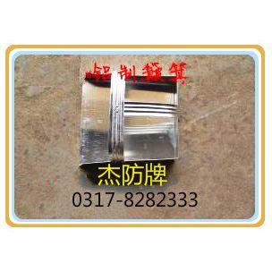厂家直销杰防牌铝制簸箕铝制异型簸箕可按客户要求定做
