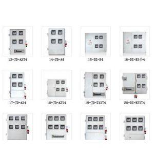 供应IC卡预付费电表箱,非金属智能电子表箱