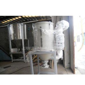 供应铂昱牌100KG塑料干燥设备 塑机辅机