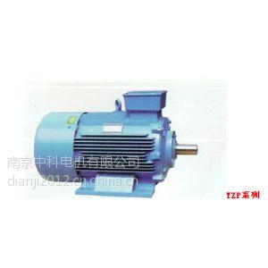 供应厂家直销变频电机YVF90S-4-3KW-B3