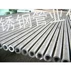 供应长期供应蒸发器 换热器 冷凝器用304,321,316,2205不锈钢管