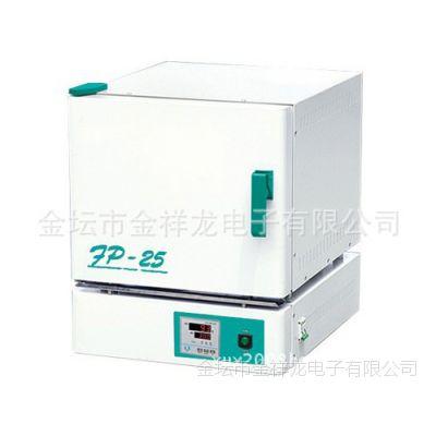 厂家供应FP-25 FP-40陶瓷纤维马弗炉