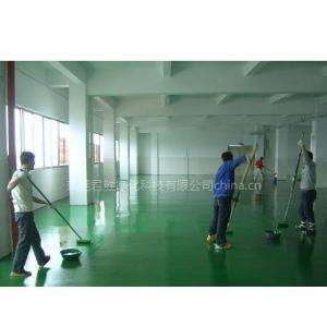 供应环氧树脂滚涂地板