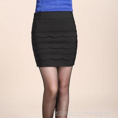秋季款波浪亮钻包臀裙韩版女士半身裙职业OL短裙黑色包裙一步裙